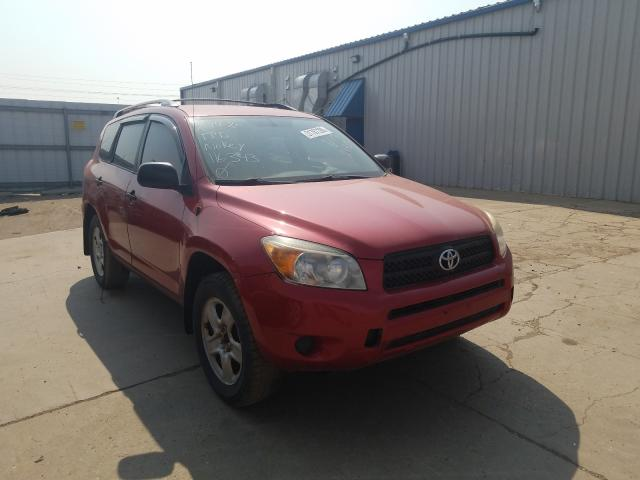 2007 Toyota Rav4 for sale in Brighton, CO
