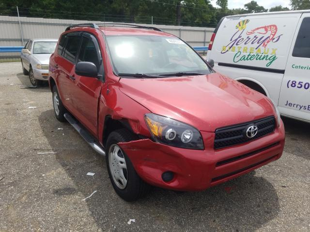 2006 Toyota Rav4 en venta en Eight Mile, AL