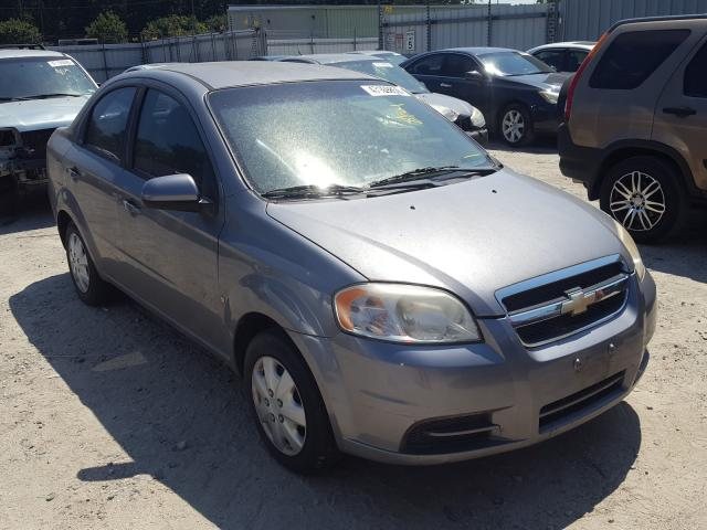 Salvage cars for sale from Copart Hampton, VA: 2009 Chevrolet Aveo LS