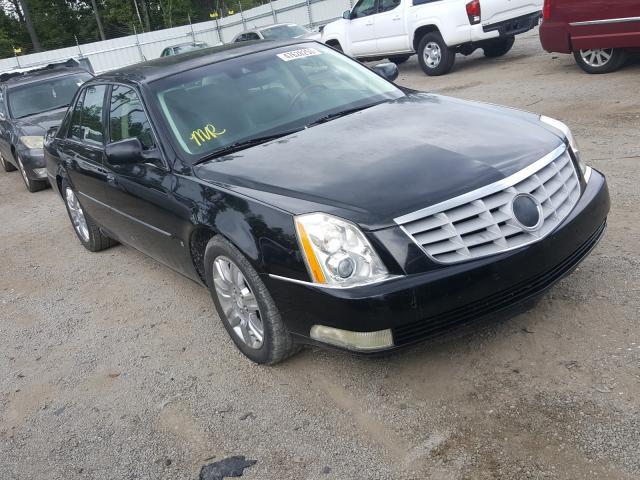 2008 Cadillac DTS   Vin: 1G6KD57998U128873