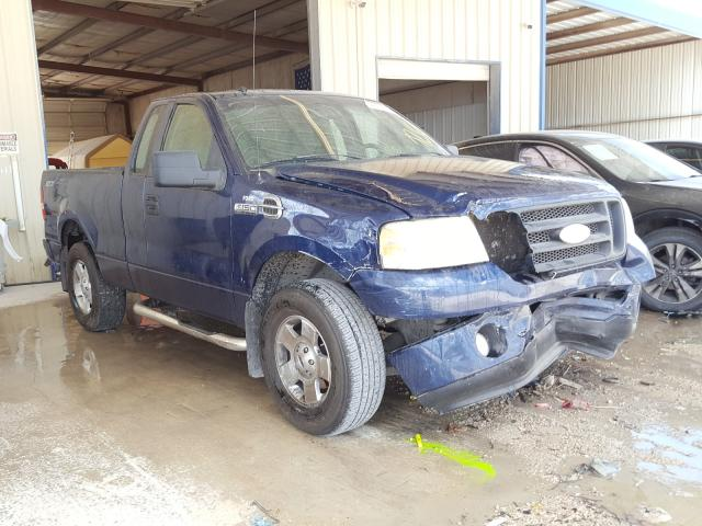 2007 Ford F150 for sale in San Antonio, TX