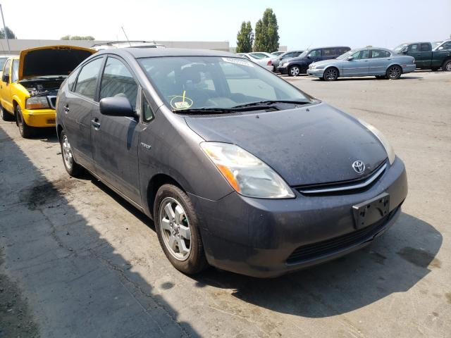 2009 Toyota Prius for sale in Hayward, CA