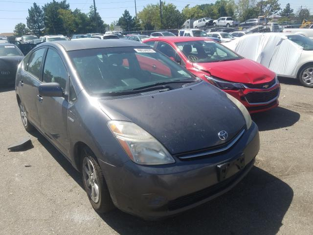 Salvage cars for sale from Copart Denver, CO: 2008 Toyota Prius