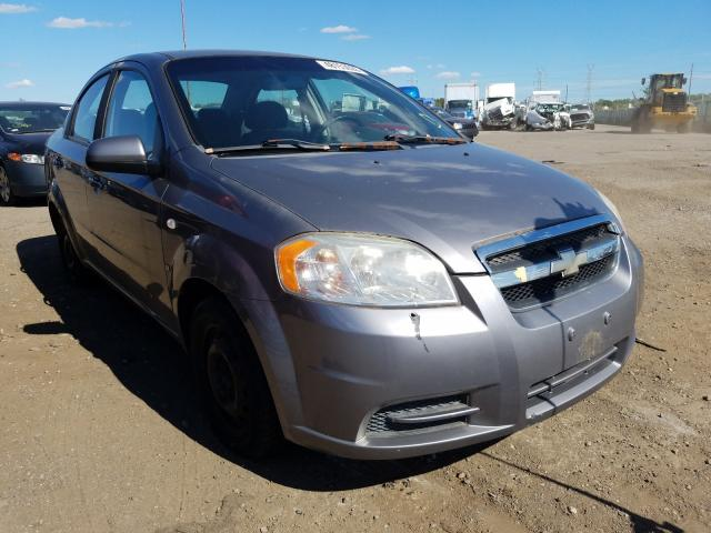 Chevrolet Aveo Base salvage cars for sale: 2007 Chevrolet Aveo Base