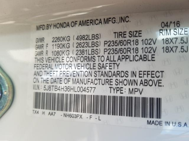 2017 Acura RDX | Vin: 5J8TB4H36HL004577