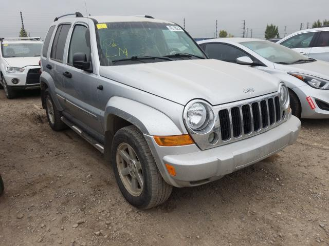 Jeep salvage cars for sale: 2005 Jeep Liberty LI