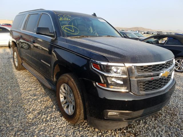 2015 Chevrolet Suburban K for sale in Magna, UT