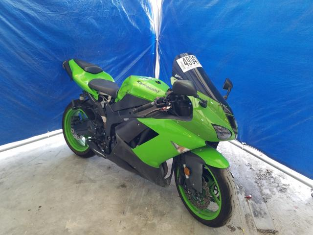 Kawasaki ZX600 P salvage cars for sale: 2008 Kawasaki ZX600 P