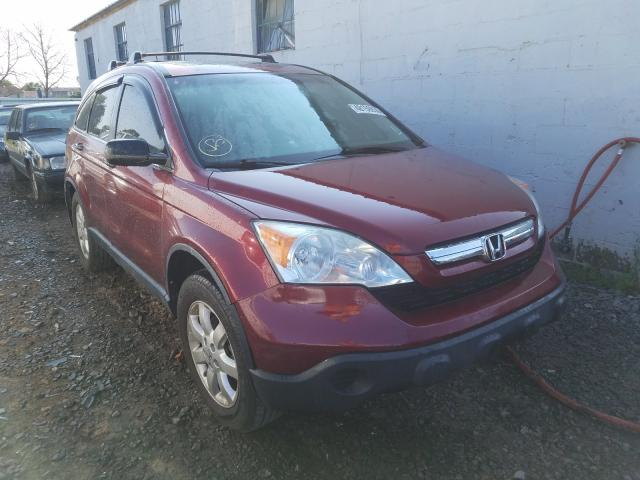 Salvage cars for sale from Copart Hillsborough, NJ: 2007 Honda CR-V EX