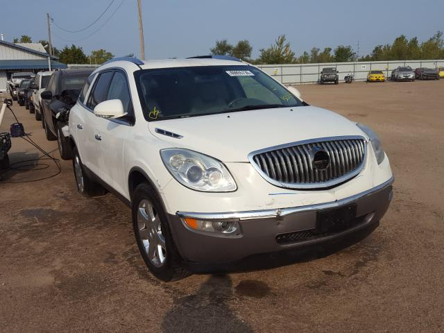 Buick Enclave CX salvage cars for sale: 2009 Buick Enclave CX