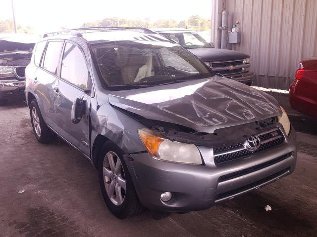 2007 Toyota Rav4 Limited for sale in Fort Wayne, IN