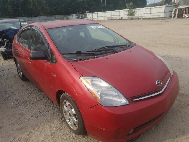 2007 Toyota Prius for sale in North Billerica, MA