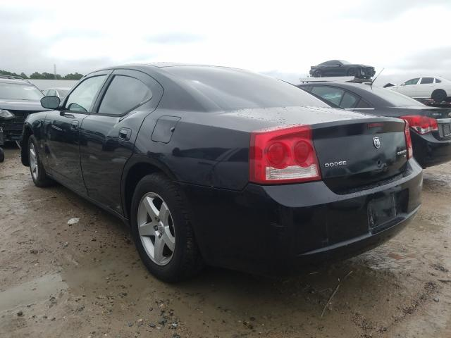2009 DODGE CHARGER SX - Right Front View