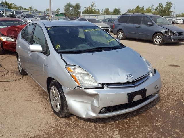 2007 Toyota Prius for sale in Pekin, IL