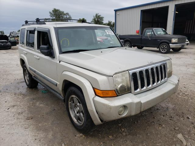 2007 Jeep Commander for sale in Sikeston, MO