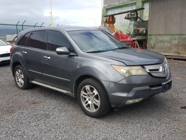 Acura MDX salvage cars for sale: 2008 Acura MDX