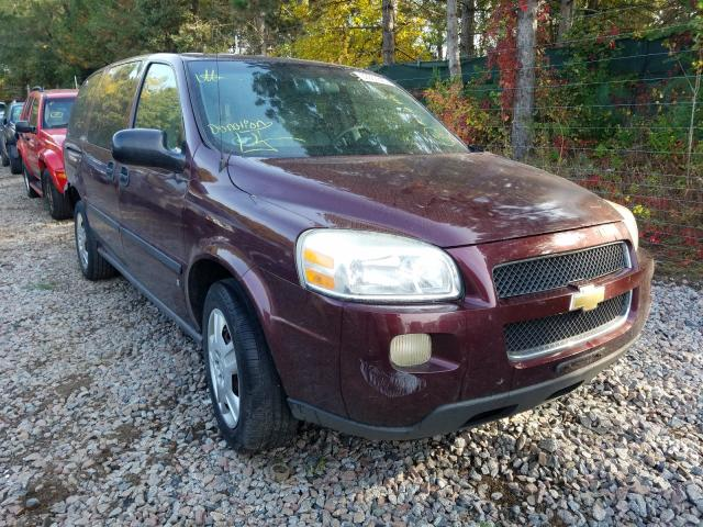 2006 Chevrolet Uplander for sale in Ham Lake, MN