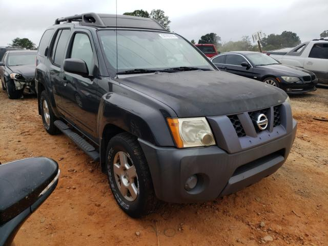 Vehiculos salvage en venta de Copart China Grove, NC: 2008 Nissan Xterra OFF