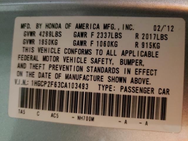 1HGCP2F63CA103493 2012 Honda Accord Se 2.4L