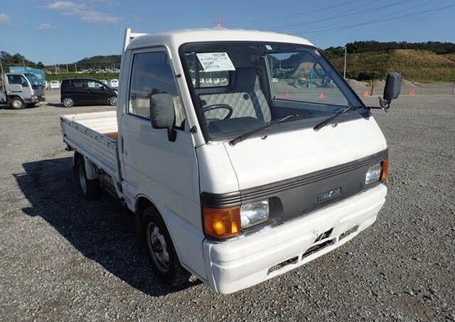 Mazda Vehiculos salvage en venta: 1995 Mazda Pickup