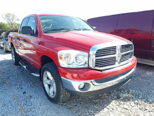 2007 Dodge RAM 1500 S for sale in Des Moines, IA