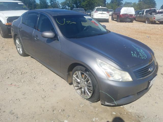 Infiniti G35 salvage cars for sale: 2008 Infiniti G35