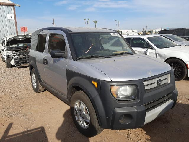 Honda Element salvage cars for sale: 2008 Honda Element