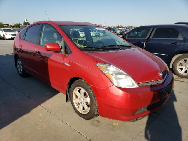 2008 Toyota Prius for sale in Grand Prairie, TX
