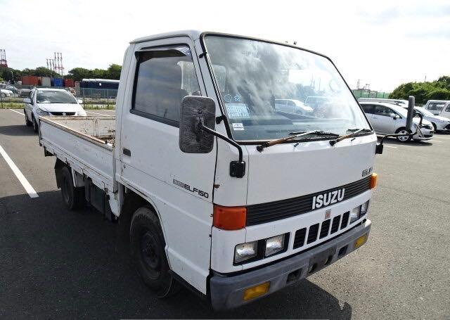 Isuzu salvage cars for sale: 1985 Isuzu Pickup
