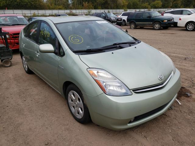 Carros híbridos a la venta en subasta: 2007 Toyota Prius