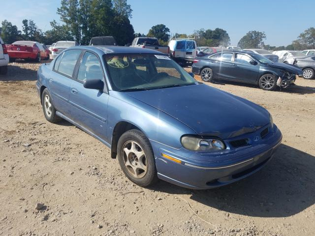 Oldsmobile Cutlass salvage cars for sale: 1998 Oldsmobile Cutlass