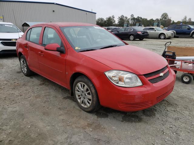 Salvage cars for sale from Copart Spartanburg, SC: 2009 Chevrolet Cobalt LT