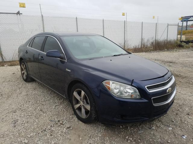 Salvage cars for sale from Copart Cicero, IN: 2009 Chevrolet Malibu Hybrid