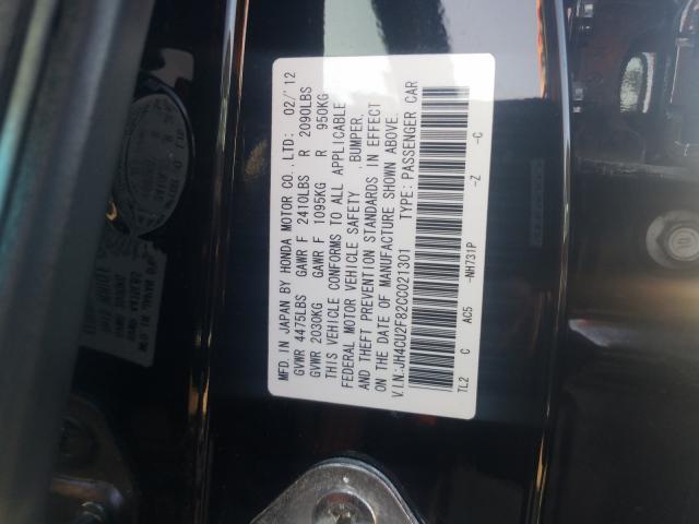 JH4CU2F82CC021301 2012 Acura Tsx Se 2.4L