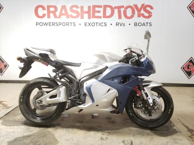 2011 Honda CBR600 RR for sale in Eldridge, IA