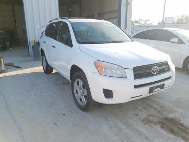 Salvage cars for sale from Copart Abilene, TX: 2012 Toyota Rav4