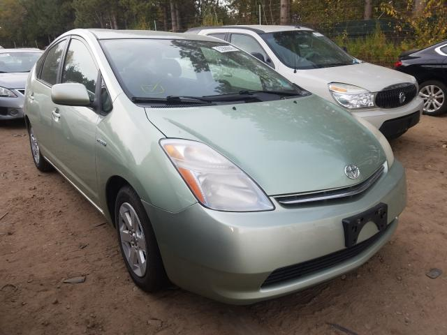 2008 Toyota Prius for sale in Ham Lake, MN