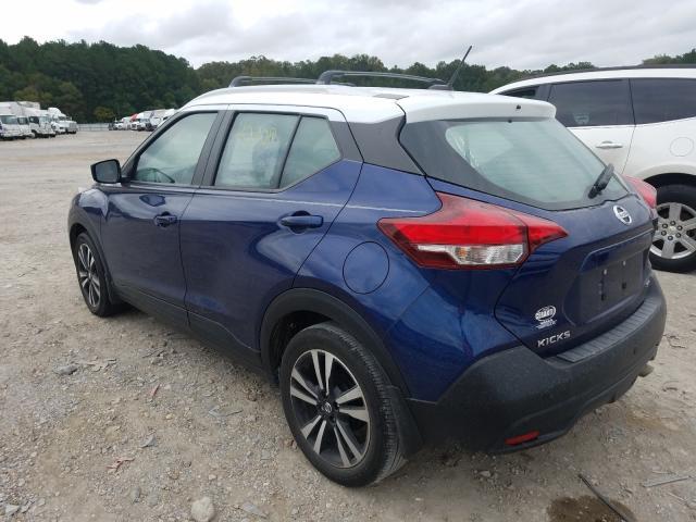 2018 Nissan KICKS | Vin: 3N1CP5CUXJL522730