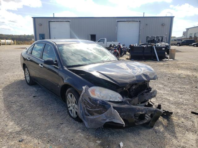 Salvage cars for sale from Copart Chatham, VA: 2007 Chevrolet Impala