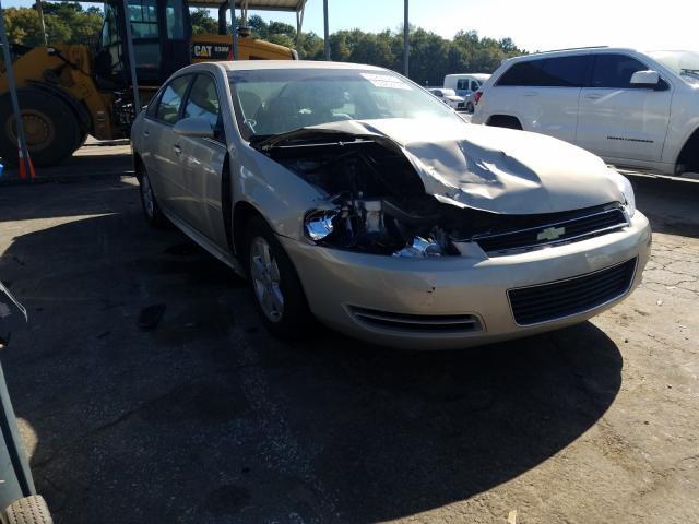 Vehiculos salvage en venta de Copart Austell, GA: 2009 Chevrolet Impala 1LT