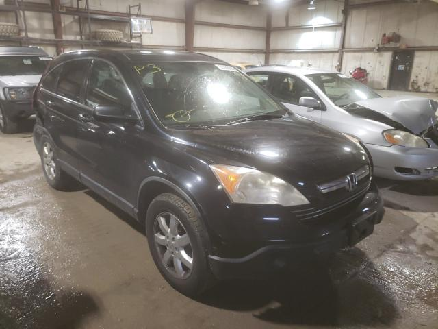 2007 Honda CR-V EX for sale in Eldridge, IA