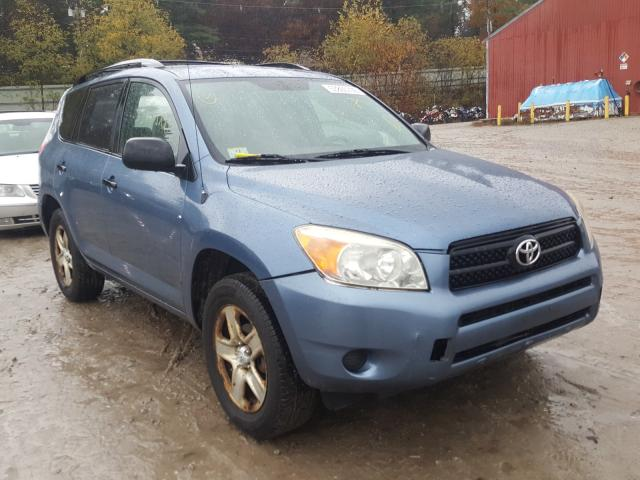 Salvage cars for sale from Copart Mendon, MA: 2008 Toyota Rav4