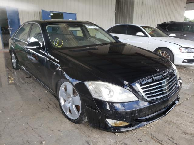 2007 Mercedes-Benz S 550 en venta en Homestead, FL