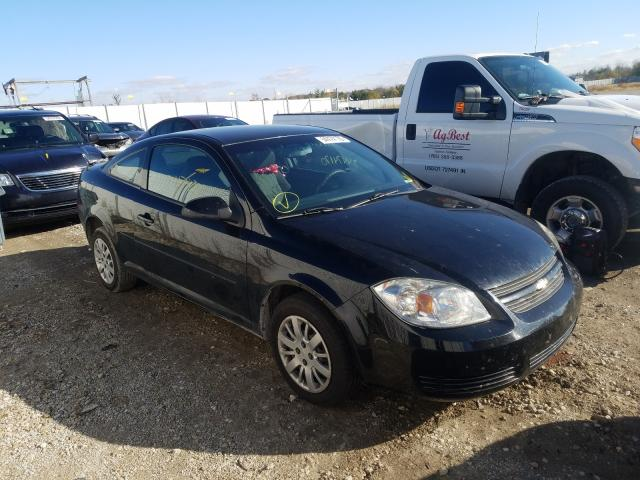 Salvage cars for sale from Copart Cicero, IN: 2010 Chevrolet Cobalt 1LT