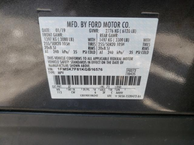 2019 Ford EXPLORER | Vin: 1FM5K7F81KGB16576