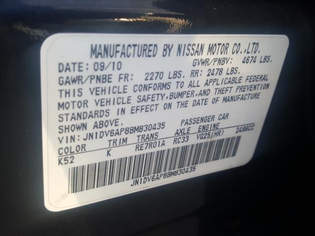 2011 Infiniti G25 | Vin: JN1DV6AP8BM830435