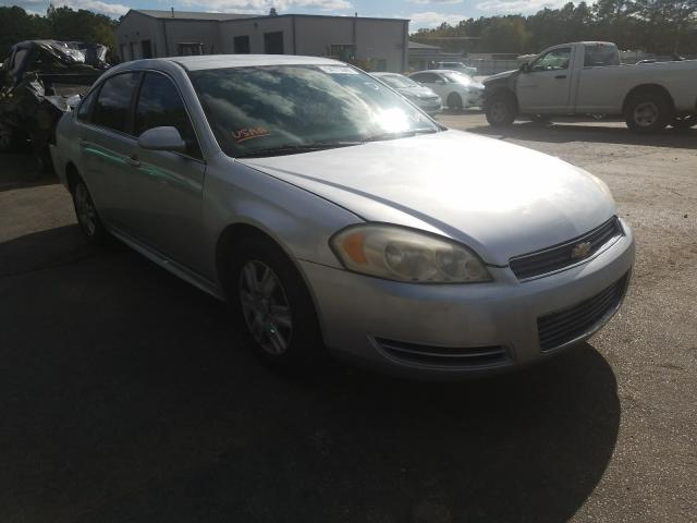 Salvage cars for sale from Copart Lufkin, TX: 2009 Chevrolet Impala LS