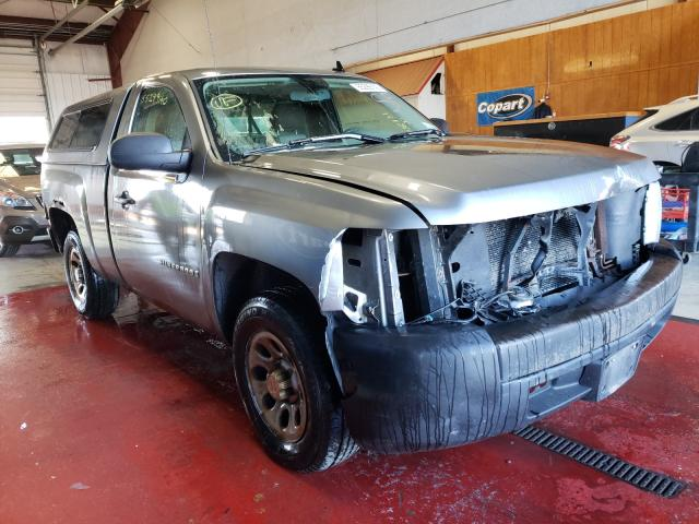 Salvage cars for sale from Copart Angola, NY: 2008 Chevrolet Silverado