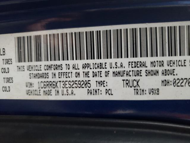 2014 RAM 1500 ST 1C6RR6KT3ES259205