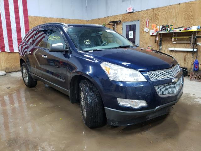 1GNLREED8AS135560-2010-chevrolet-traverse